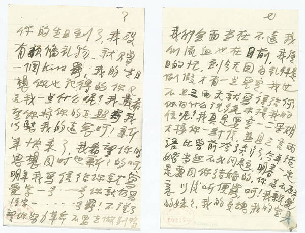 02 1926年12月陈毅安就军队的经济问题等事写给李志强的信02_副本.jpg