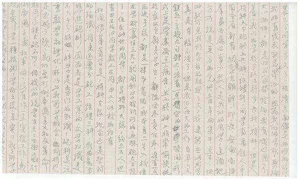 03 1926年3月7日陈毅安为介绍黄埔军校概况而写给李志强的信01_副本.jpg
