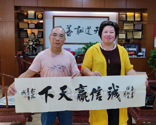 庆祝国庆,公益交流在中山金怡酒店举行